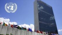 ONU: Une femme après Ban Ki-moon ?