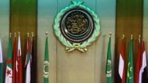 La Ligue arabe condamne les actes «sauvages» du régime d'al-Assad à Alep