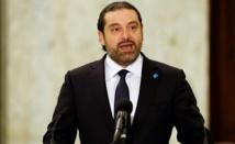 Liban: Saad Hariri, Premier ministre et adversaire du Hezbollah