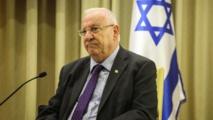 Israël: le président Rivlin sort de l'hôpital après l'implantation d'un pacemaker