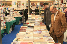 La Salon international du Livre de Casablanca appelle à la croissance du dialogue inter-culturel