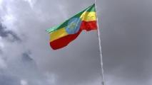 L'Ethiopie lève l'état d'urgence imposé au pays il y a dix mois
