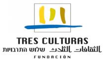 """La Fondation des Trois Cultures remporte la 2è édition du Prix """"Mémoire pour la démocratie et la paix"""""""