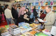Salon du livre d'Alger: les livres sur l'islam se taillent la part du lion