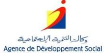 La promotion du développement socio-économique au Maroc : Un défi majeur de l'Agence de développement social
