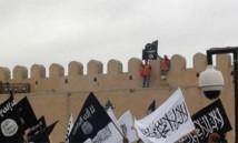 Tunisie: des salafistes empêchent un concert d'une troupe iranienne