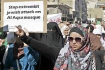 Les Frères musulmans veulent que la Jordanie renonce au traité de paix avec Israël