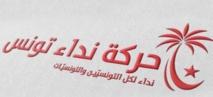 Législatives: Ettakatol perd son unique siège au profit de Nidaa Tounes