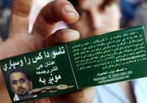 Pakistan: un haut dirigeant d'Al-Qaïda tué près de la frontière afghane