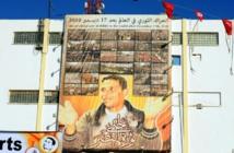 Tunisie: à Sidi Bouzid, cinq ans après la révolution, la désillusion s'enracine