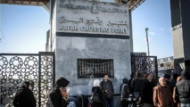 Gaza: Réouverture pour 4 jours du point de passage de Rafah