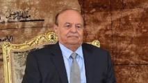 Le président du Yémen approuve un emprunt signé avec les Emirats Arabes Unis