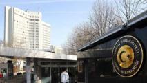 """Ankara dénonce les propos du Pape François reconnaissant les allégations arméniennes de """"génocide"""""""