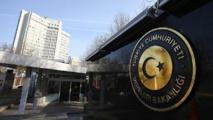 Ankara: Ferme condamnation de la tenue d'une exposition pro-PKK au Parlement Européen