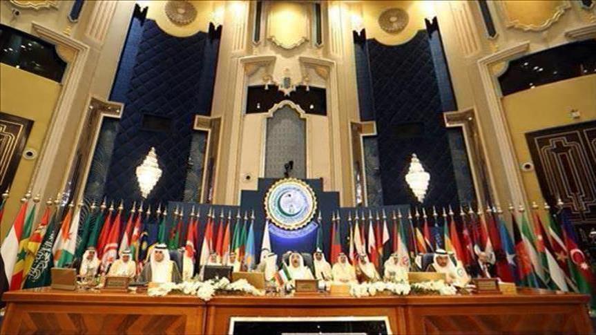 L'Egypte accueille la candidature d'al-Otheimin à l'OCI pour succéder à Madani, SG démissionnaire