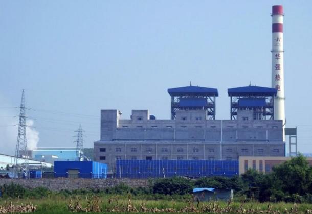 Chine: 40 mort dans un accident dans une centrale électrique
