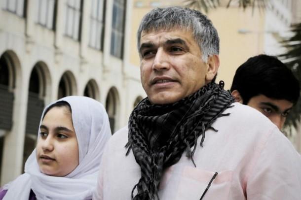 Bahreïn: l'opposant Nabil Rajab libéré, son procès ajourné