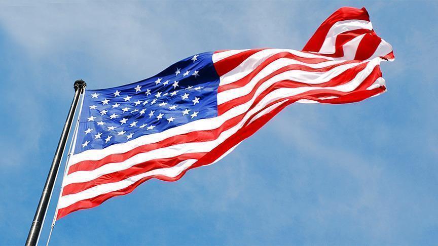 Sanctions américaines contre 25 personnalités et sociétés iraniennes