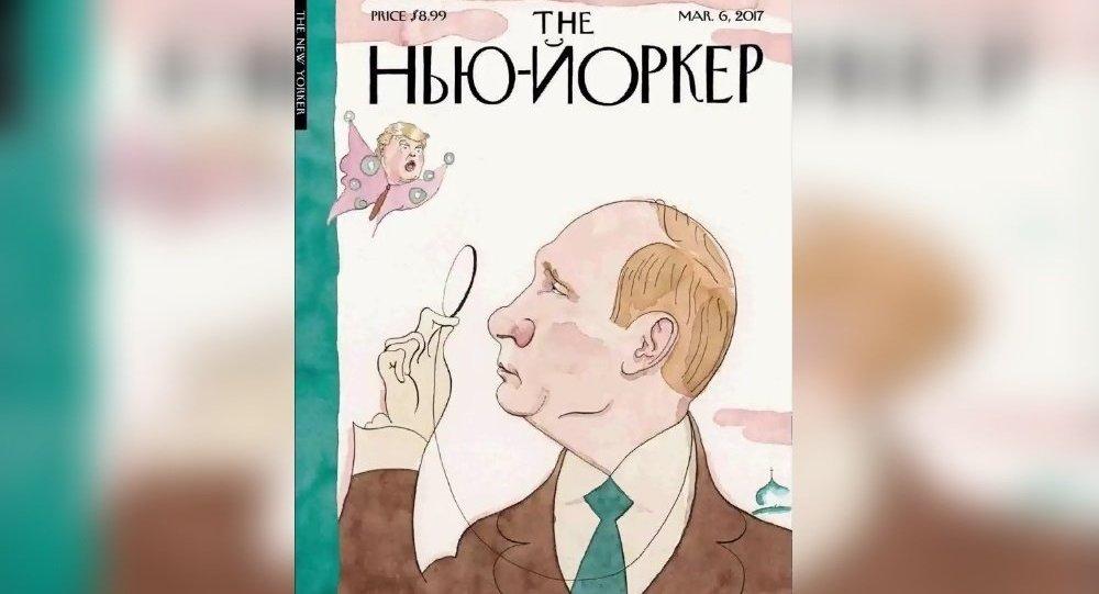 Poutine et cyrillique: la drôle de Une du New Yorke