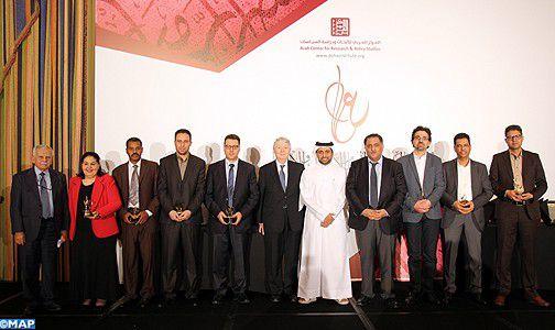 Trois Marocains parmi les huit lauréats du 6è Prix arabe des sciences sociales et humaines