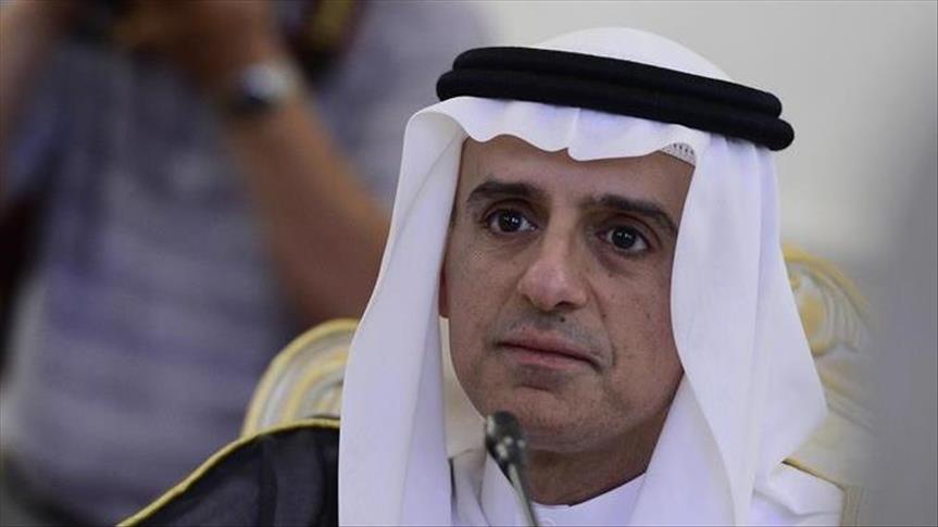 Al-Jubeir : Nous rejetons la tentative de politisation du Pèlerinage par Doha