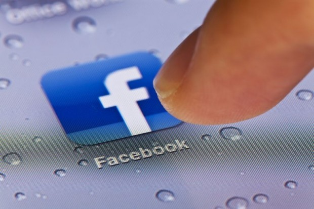 Une nouvelle fonctionnalité de Facebook pour aider les malvoyants
