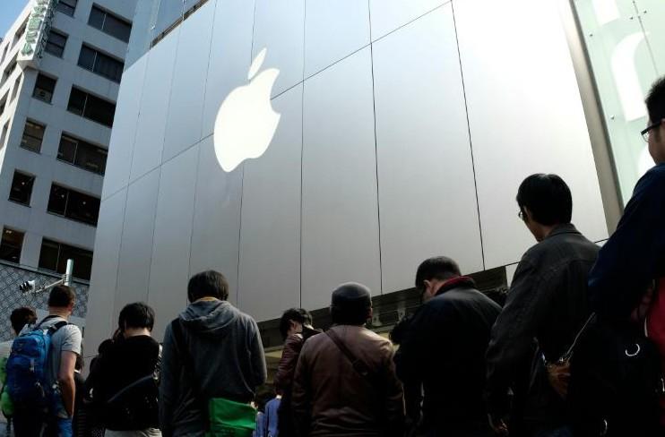 Apple: recul historique des ventes d'iPhone sur un trimestre