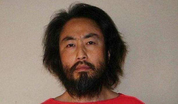 Syrie: nouvelle photo en ligne d'un journaliste japonais disparu