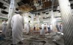 Arabie: plusieurs morts dans un attentat suicide anti-chiite