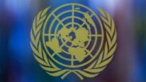 ONU : Daech a tué 232 personnes près de Mossoul, mercredi dernier