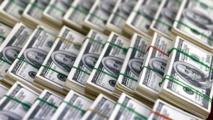 Egypte – Accord de financement de 2 milliards de dollars conclu par la Banque centrale