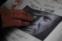 """Taïwan: la Chine """"proteste solennellement"""" auprès des Etats-Unis"""