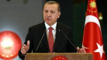 """""""Les attaques terroristes contre la Turquie ne sont pas isolées des événements de la région"""""""