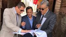 """Marrakech: Le musée Dar Si Said rebaptisé """"Musée National du Tapis"""" et ouvrira ses portes fin septembre"""