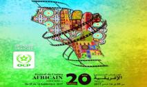 Le festival du cinéma africain de Khouribga, un rendez-vous marquant dans l'Histoire cinématographique africaine