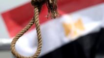 """Egypte : 8 condamnations à mort pour """"actes de violence et meurtre"""""""