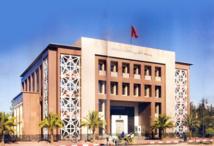 Le dirham se déprécie de 0,37% face à l'euro et s'apprécie de 0,57% par rapport au dollar en octobre (BAM)
