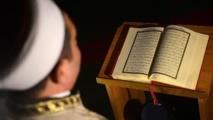 Clôture d'un concours de récitation du Coran à Berlin