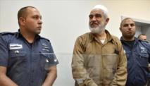 Un tribunal israélien refuse de libérer Cheikh Raed Salah