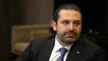 Hariri annonce son retour au Liban dans les deux prochains jours