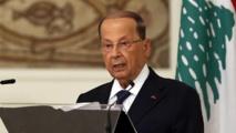 Aoun: Hariri se rendra en France samedi avant de retourner à Beyrouth