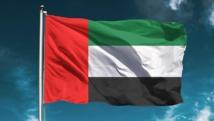 La société qatarie générale d'assurance se retire du marché émirati