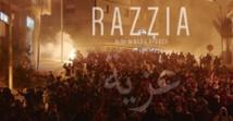 """Moussem Cities de Bruxelles: Projection en avant-première européenne du film """"RAZZIA"""" de Nabil Ayouch"""