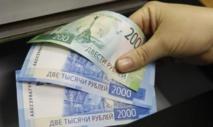 Cyberattaque en Russie contre le système de paiement SWIFT