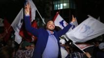 Tunisie - Municipales: Ennahdha devance Nida Tounes