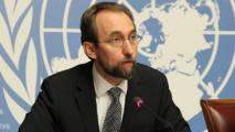 Tunisie – Justice: L'ONU salue le démarrage de l'examen des violations des droits de l'Homme
