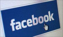 Facebook a ouvert l'accès par erreur à des données personnelles