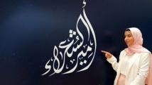 """Abu Dhabi: Une marocaine à la finale de la 8è édition du concours """"Prince des poètes"""""""