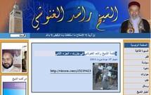 Tunisie: le site de Rached Ghannouchi, leader d'Ennahda, piraté
