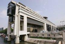 Le ministère de l'Economie et des Finances, à Paris